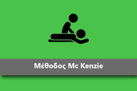 methodos-mc-kenzie